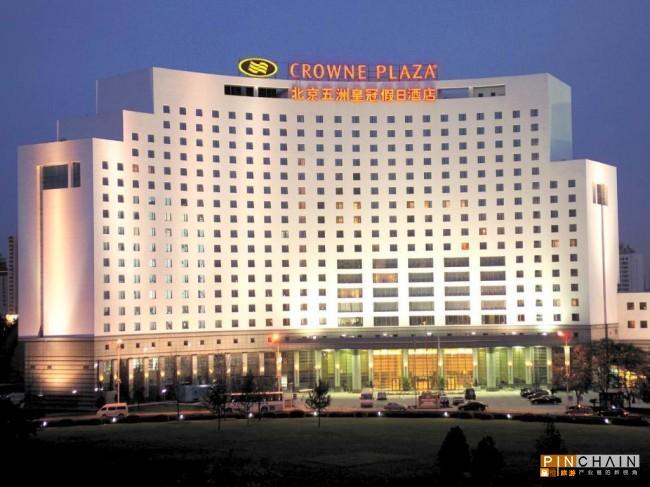 北辰:注册四个酒店品牌,转型做酒店管理
