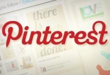 Pinterest:将推旅行频道,深挖大旅游板块