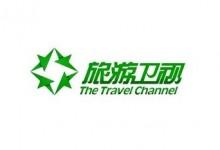 旅游卫视:2013新旅游新营销高峰论坛举办