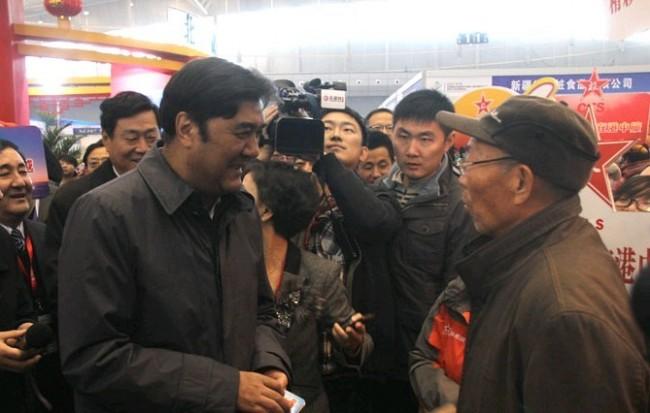展会:第八届新疆冬季旅游产业交易博览会