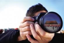 剖析:2013年北京高端旅游市场十大新变化