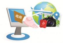 李刚强:在线旅游行业投资事件8年综合盘点
