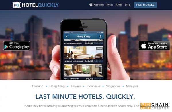 应用:Hotelquickly从今夜到多夜预订功能