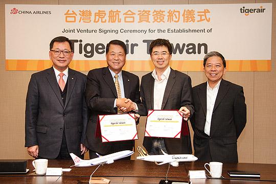 台湾虎航:中华航空与虎航联拓廉价航空