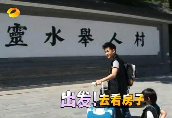 灵水村:打造3A景区,爸爸去哪儿继续发酵