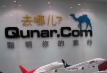 去哪儿:特立独行的中国式在线旅游企业
