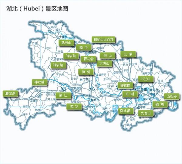 湖北:2013年在建旅游项目总投资2800亿元