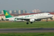 低成本航空:等同全服务航空+减法+除法?