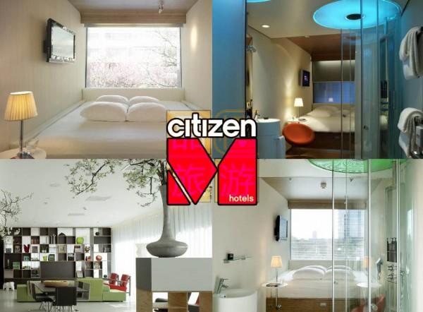 品橙解读:精品酒店CitizenM的智能解决方案