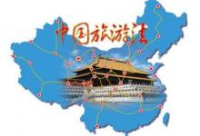 艾瑞:2013年中国在线旅游市场状况及展望