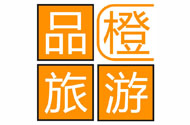 品橙旅游:2015年第6周在线旅游精品解读