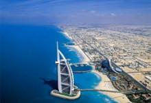 迪拜:2014年3月起向酒店客人征收旅游税