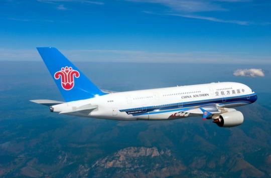 南航:A380头等舱饮品廉价服务糟糕被吐槽