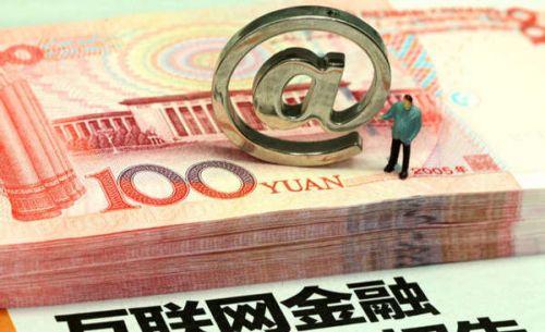 互联网金融:阿里百度腾讯京东谁圆中国梦
