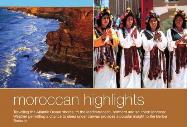 摩洛哥:希冀中国和土耳其游客助其市场增长