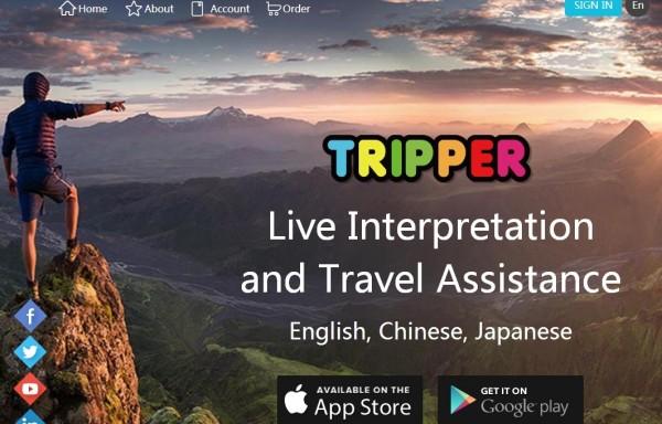 品橙黄页:智能的异国游伴游工具Tripper