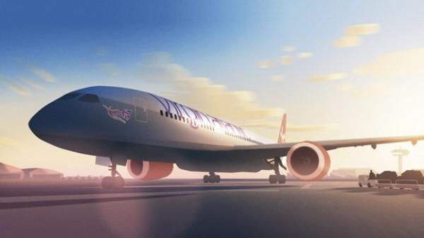 维珍航空:将推高速Wi-Fi 可在飞机上看视频