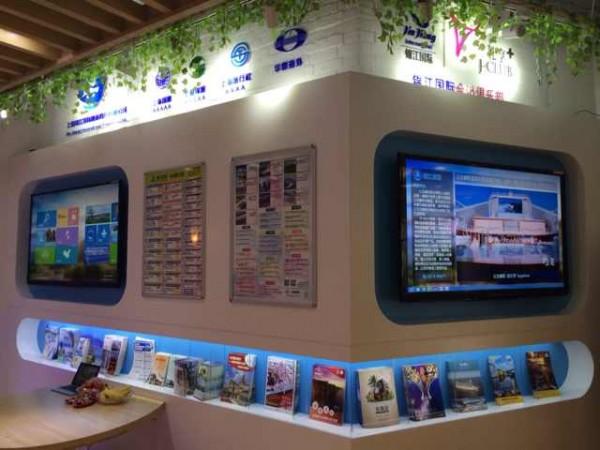 锦江旅游:中国首家旅行社线下智能体验店