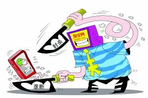 央行:暂停二维码业务的创新与合规之争