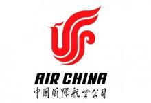 国航:4月1日起调整中国大陆代理手续费率