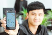 智慧旅游:移动互联网如何改变传统旅游业