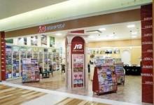 快讯:日本最大旅行社JTB收购新加坡DTI