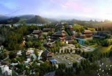 趋势:新型城镇化为旅游业转型带来新机遇