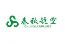 春秋航空:布局国际化,低成本旅游大战略