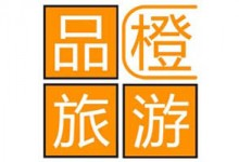 品橙旅游:2016年第16周在线旅游精品解读