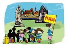 江苏:七部门联合,规范管理中小学出境游