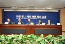 咸阳:机场口岸已获准实施72小时过境免签