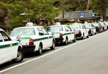 GrabTaxi:新加坡打车软件获千万美元A轮融资