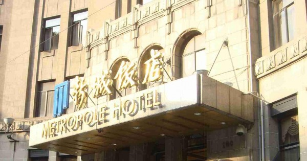上海:老建筑新城饭店将翻牌为锦江都城酒店