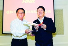 桂林航空:与海航合作,2014年5月正式首航