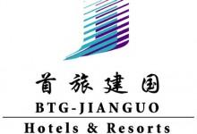 首旅建国:接管民族饭店等单体五星级酒店