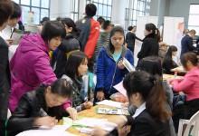 福建:旅游人才缺口3万,出台多项优惠政策