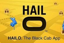 网信:战略投资全球打车应用Hailo布局中国