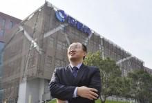 吴志祥:关于携程2亿美元投资的一封内部邮件