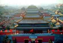 北京旅委:从政府直属机构删除列入组成部门