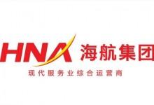 海航:旗下扬子江快运 拟进军上海客运市场