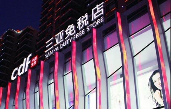 海南岛:海棠湾将修建世界最大的免税店