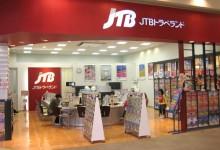 日本:JTB旅行社一员工自导闹剧掩失误被曝