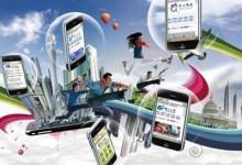 移动搜索:谷歌百度的移动服务化和商业化