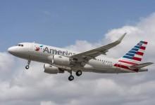 美总审计局:航企航班数量与座位运力均下降