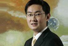 马化腾:亲自看五个投资项目 同程旅游是其一