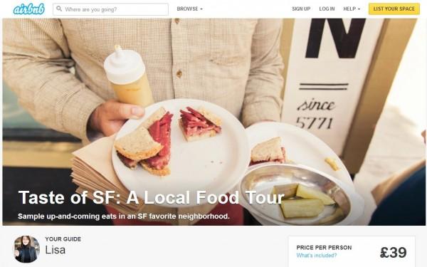Airbnb:试水旅游业务 引领分享经济新时尚