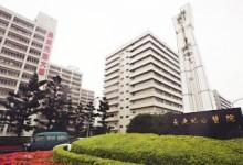 台湾:长庚医院在广州举办医疗旅行记者会