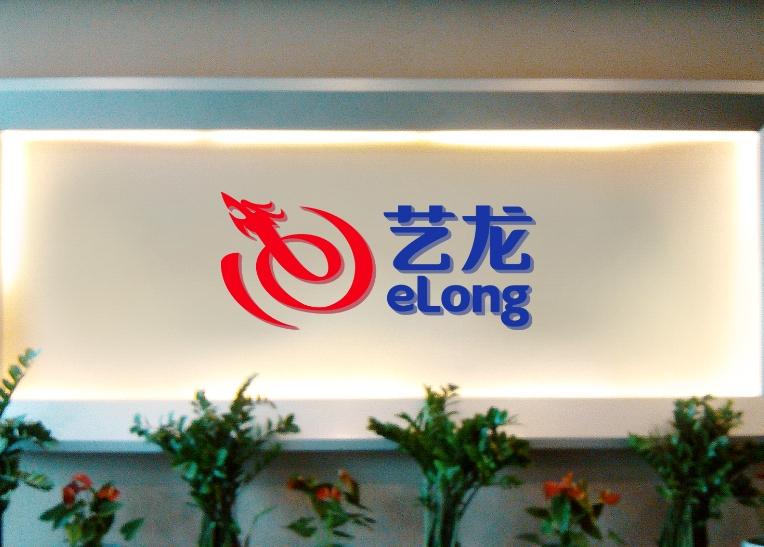 艺龙:宣布入驻QQ钱包 与腾讯战略合作再升级