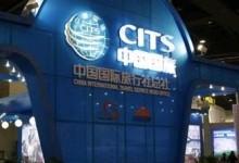 国旅总社:与兴业银行合作个人签证代传递