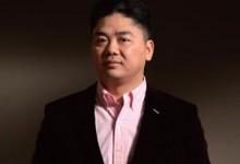 刘强东:京东上市当晚致全体员工的内部信